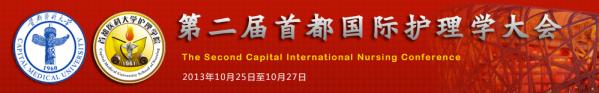 capital2013